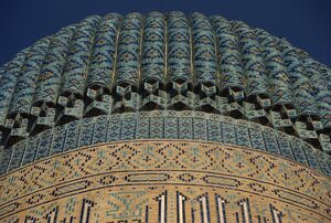 Detail of dome of the Gur-Emir Mausoleum