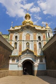 Entrance, Kiev-Pechersk Lavra, Cave monastery, UNESCO World Heritage Site