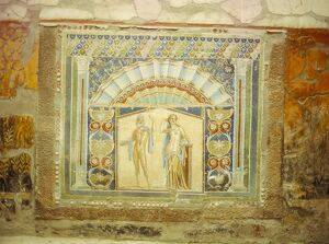 Mosaic in House of Neptune