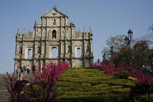 Sao Paulo church, Macao, China, Asia