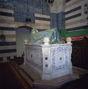 The Tomb of Saladin