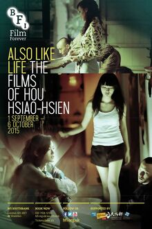 bfi southbank posters/hou hsiao hsien 2015 09 10 foh 4 sheet final