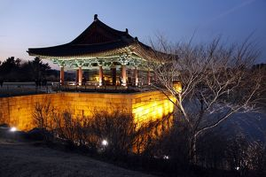 <b>Korea - Gyeongju</b><br>Selection of 95 items