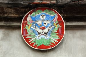 Ceramic plate showing the Anping Sword Lion, Tainan, Taiwan