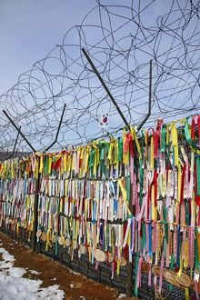 DMZ De-militarised Zone at Imjingak, South Korea