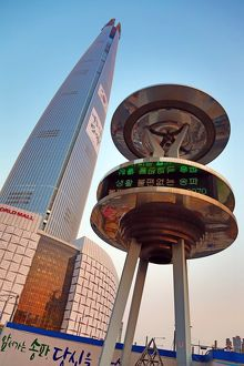 The Lotte World Tower and the Lotte World Mall in Jamsil in Seoul, Korea