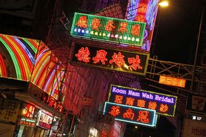 Neon Signs, Hong Kong, China