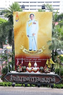 Picture of Thai King Rama IX, Bhumibol Adulyadej at Police headquarters, Bangkok, Thailand