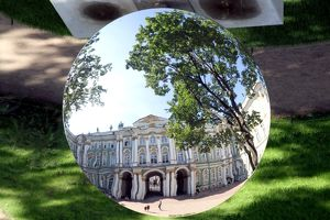 <b>St. Petersburg, Russia</b><br>Selection of 96 items