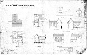 N.E.R Alnmouth [Bilton] Station Master's House Alterations and Additions [N.D]
