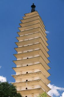 One of Dali's celebrated pagodas comprising the