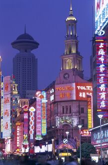 Nanjing Road / Pedestrianised Shopping Street / Night View