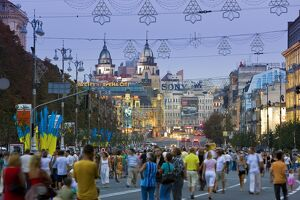 People walking, Khreshchatyk Street, Kiev, Ukraine