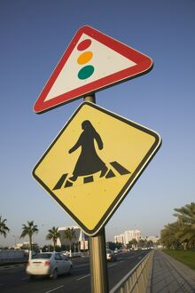 Qatar, Doha, Arabian Pedestrian Crossing Sign