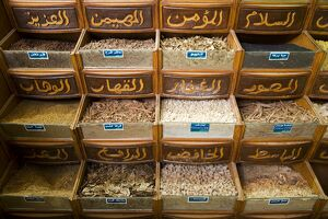 Spices for sale in the Souq-al-Atterine near Khan el-Khalili