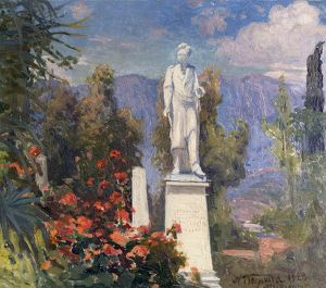 Byron's Monument at Missolonghi, Greece