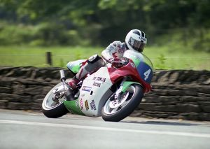 Michael Dunlop (Yamaha) 1992 Junior TT