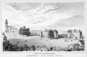 AMHERST COLLEGE, 1824. Amherst College at Amherst, Massachusetts, as it looked in 1824