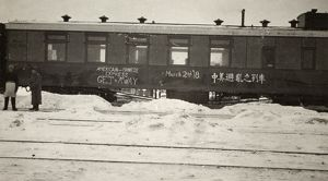 CHINA: RAILROAD, 1918. A dining car of the American-Chinese Express in China