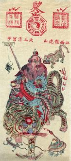 A Chinese wiseman holding a sword and riding on the back of a tiger. Color woodcut