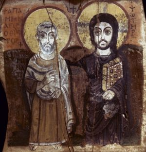 EGYPT: COPTIC ART: CHRIST and abbot Mena. Painting on wood, 7th century A.D.