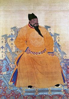 Emperor of China, 1402-24. Ming Dynasty.