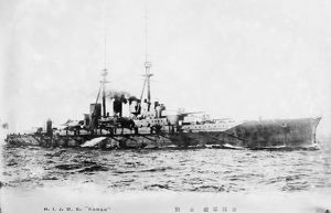 JAPANESE BATTLESHIP. The Japanese battleship 'Kongo' during World War I