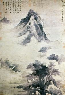 'Landscape After the Rain', by Kao K'o-kung (1248-1310). Yuan dynasty.