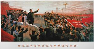 MAO TSE-TUNG: POSTER, 1973. 'March Forward to Achieve Great Proletarian Cultural Revolution' (Mao Tse-tung greeting the Red Guards in Tiananmen Square, Beijing). Chinese poster, 1973.