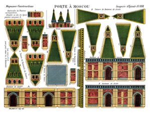 MOSCOW: GATE, c1890. Paper model of a gate in Moscow, Russia. Engraving, c1890
