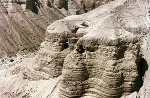 QUMRAN: DEAD SEAL SCROLLS. Cave Number 4, where some of the Dead Sea Scrolls were
