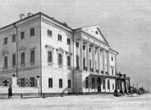 RUSSIA: IRKUTSK, c1897. The residence of the Governor-General in Irkutsk, Russia