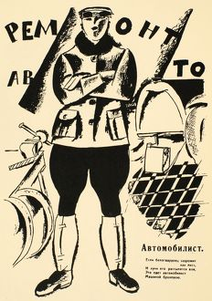 RUSSIA: MECHANIC, 1918. Drawing from the album 'October 1917-1918' with text
