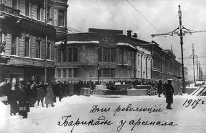 RUSSIAN REVOLUTION, 1917. Barricades at the arsenal in Petrograd, Russia, 1917.
