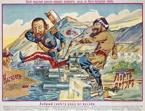 RUSSO-JAPANESE WAR, c1905. Russian poster depicting a Russian victory in a naval