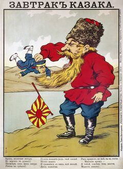 RUSSO-JAPANESE WAR, c1905. Russian poster showing a Russian eating a Japanese soldier