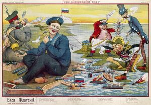 RUSSO-JAPANESE WAR, c1905. Russian propaganda poster depicting Russians smoking the