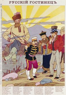 RUSSO-JAPANESE WAR, c1905. Russian propaganda poster depicting Japan talking with China