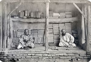 SAMARKAND: MERCHANTS, c1870. Merchants selling paper and pens at a bazaar in the