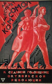 "SOVIET POSTER, 1924. ""Long Live the Young Communist League! The Young are taking over the older generation's torch!"": Russian Soviet lithograph poster, 1924, by Alexander Samokhvalov."