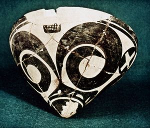 SUSA WARE BOWL. Painted base. From Persepolis, c3,500 B.C.