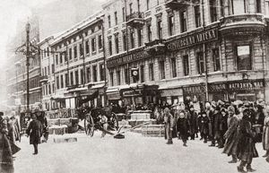 WORLD WAR I: PETROGRAD. Barricade on a street in Petrograd (St. Petersburg), Russia