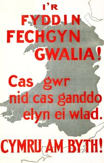 WWI: POSTER, 1915. Welsh recruiting poster. Lithograph, 1915