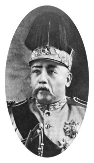 portraits/yuan shikai 1859 1916 chinese general politician