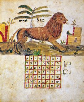 ZODIAC SIGN: LEO, 1716. Drawing from a Hebrew book about the Jewish calendar, 'Sefer Evronot