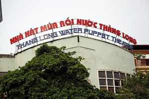 Thang Long Water Puppet Theatre in Hanoi, Vietnam