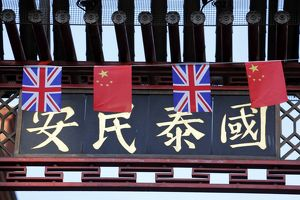 Union Jack Flags in Chinatown, London