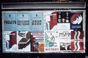 A bulletin board with flyers for various cultural and sports events, moscow, ussr, 1977