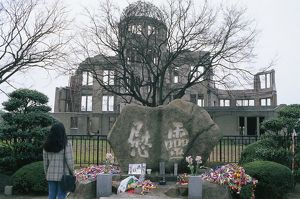 Japan, Hiroshima, Hiroshima Peace Memorial Park, A Bomb Dome