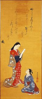 Japan, painting of woman reading